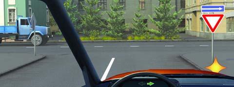 Вы намерены повернуть направо. Можете ли Вы приступить к повороту?