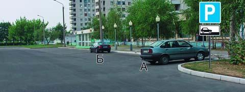 Кто из водителей нарушил правила стоянки?