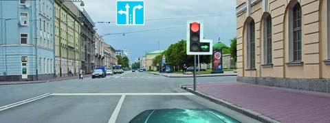 Вы были намерены проехать перекресток в прямом направлении. Как следует поступить, если Вы не успели заранее перестроиться на левую полосу?