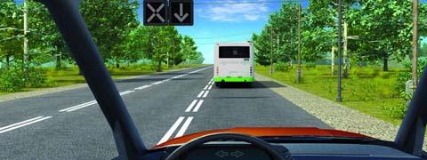 Разрешен ли Вам обгон, если реверсивные светофоры отключены?