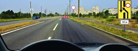 Этот дорожный знак с желтым фоном информирует Вас о том, что: