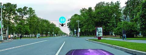 С какой скоростью Вы можете продолжить движение в населенном пункте по правой полосе?
