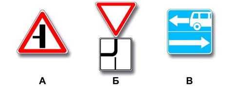 Какие знаки информируют Вас, что на перекрестке необходимо уступить дорогу транспортным средствам, приближающимся слева?