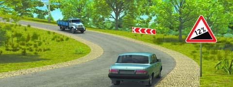 При затрудненном встречном разъезде на таком участке дороги преимущество имеет: