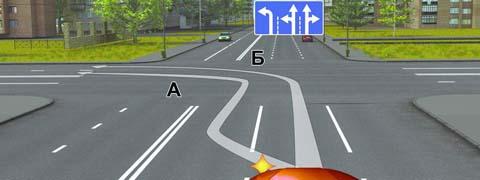 По какой траектории Правила разрешают Вам произвести поворот налево?