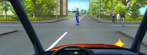 Как следует поступить в этой ситуации, если Вам необходимо повернуть направо?