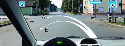 По какой траектории Вы можете выполнить разворот?