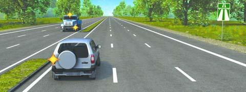 Кто из водителей нарушает правила разворота на автомагистрали?