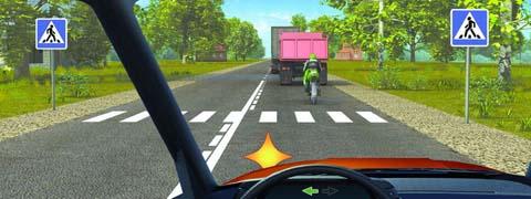 Разрешен ли Вам обгон сразу трех транспортных средств после проезда пешеходного перехода?