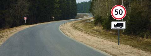 С какой скоростью Вы можете двигаться на грузовом автомобиле с разрешенной максимальной массой не более 3,5 т?