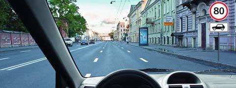 С какой максимальной скоростью Вы можете продолжить движение на грузовом автомобиле с разрешенной максимальной массой не более 3,5 т?