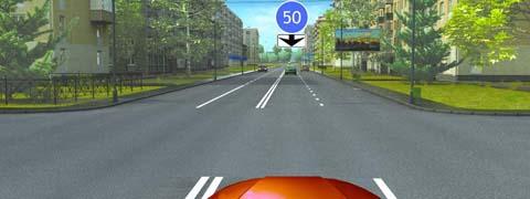 С какой скоростью Вы можете продолжить движение в населенном пункте по левой полосе?