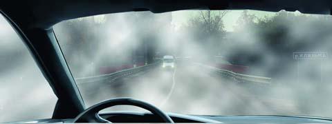 При движении в условиях тумана расстояние до предметов представляется: