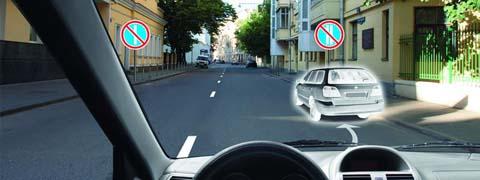 Разрешено ли Вам поставить автомобиль на стоянку в указанном месте по четным числам месяца?