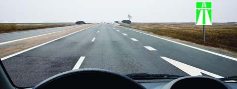 С какой максимальной скоростью Вы можете продолжить движение на легковом автомобиле?