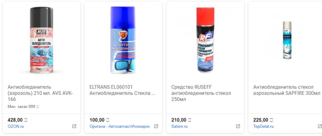 Антилед от 100 рублей